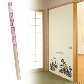 ふすま紙 アイロンで貼るタイプ『山水』伝統と格調を感じさせる和柄(95cm×185cm/2枚入)襖紙 モダン おしゃれ AT-501