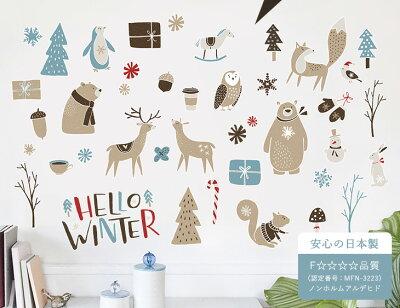 送料無料ウォールステッカー「ハロー!ウインター」壁紙シールおしゃれWEB限定安い冬雪だるまパーティープレゼントにも飾りうさぎトナカイクリックポスト