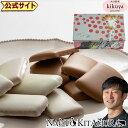 【公式】 バレンタイン チョコレート │ NAOTO KITAMURA アート缶 《 フレブル 》 │ バレンタイン チョコ 義理チョコ…