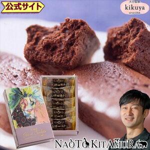 【公式】 バレンタイン チョコレート │ NAOTO KITAMURA 王様焼チョコ 5個入  │ バレンタイン チョコ 義理チョコ おもしろチョコ 会社 大量 お酒チョコ 個包装 小分け 詰め合わせ プチギフト 本