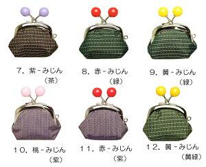 「わたしはポップな大島紬」シリーズ本場大島紬使用ミニがま口6