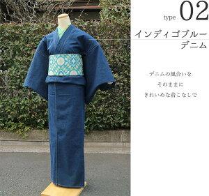 【レディースデニム着物】ダメージデニム&インディゴブルーデニムMサイズ