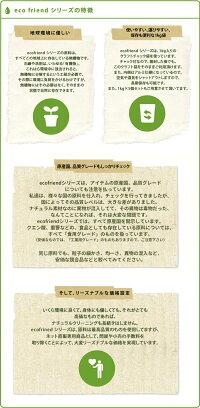 /クエン酸5kg(1kg×5個)/