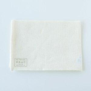 【全色展開中】fog linen work(フォグリネンワーク) リネンキッチンクロス ホワイト [LKC001-19]【食器拭き ふきん 布巾 おしゃれ ナチュラル シンプル 麻 お弁当包み 風呂敷】