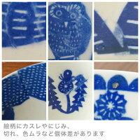 倉敷意匠katakata印判手なます皿ふくろう