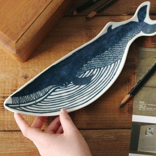倉敷意匠×kata kata 印判手長皿 クジラ【小皿 鍋 取り皿 和食器 おしゃれ かわいい 国産 日本製】