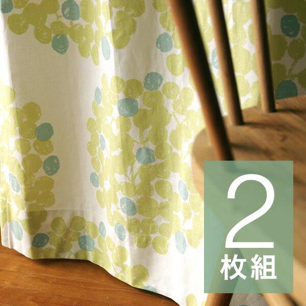 《2枚組》 カーテン [Float ー漂うー 幅100×丈135cm] グリーン