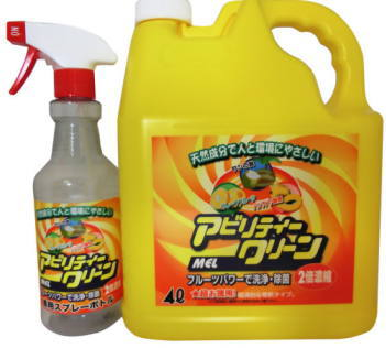 友和 油汚れに効くプロ仕様洗剤アビリティクリーン 2倍濃縮タイプ 4L (専用スプレーボトル付)