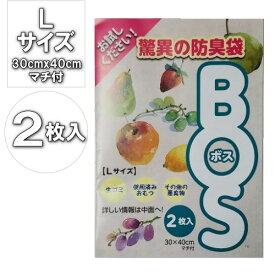 クリロン化成 驚異の防臭袋BOS Lサイズ2枚 【お試し】