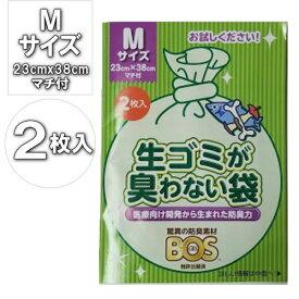 クリロン化成 BOS生ゴミが臭わない袋 Mサイズ2枚