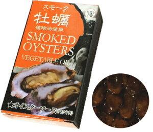 【ケース販売】カネイ岡 牡蠣の燻製 オイスターソース(てりやき) 85g缶詰/1ケース(24個)