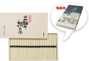 【包装済ギフト】三輪そうめん大手 三輪の絹糸  TK-30(木箱)三輪素麺/手延べ/ギフト