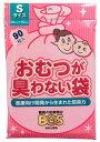 【代金引換不可】クリロン化成 BOSおむつが臭わない袋(袋色:ピンク) Sサイズ(20*30cm) 90枚入