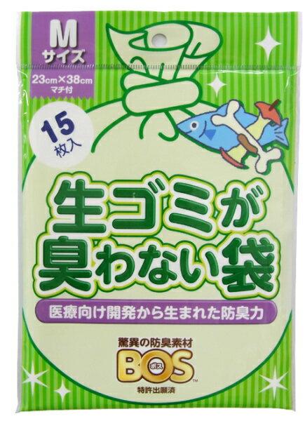 【代金引換不可】クリロン化成 BOS生ゴミが臭わない袋(袋色:ホワイト) Mサイズ(23*38cm) 15枚入