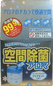 トキハ産業(ウッディラボ) 空間除菌アロマ クリアミント 90g