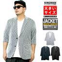 【送料無料】テーラードジャケット メンズ 大きいサイズ 七分袖 シアサッカー ストレッチ サマージャケット テーラー…