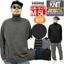 セール ニット メンズ 大きいサイズ タートルネック カシミヤタッチ 無地 ハイネック セーター 白 黒 ニットセーター …