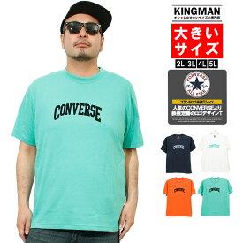 CONVERSE(コンバース) Tシャツ メンズ 大きいサイズ 半袖 ロゴ プリント クルーネック カットソー 黒 青 おおきいサイズ 半袖Tシャツ シャツ サマー コットン シューズ