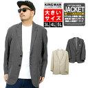 テーラードジャケット メンズ 大きいサイズ 綿麻 コットン リネン 薄手 2B ジャケット 涼しい おおきいサイズ ビジネス スーツ ブレザー サマージャケット アウター きれいめ