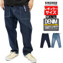 ベイカーパンツ メンズ ベルト付き ストレッチ ユーズド加工 ゆったり クライミング デニムパンツ ジーンズ テーパードパンツ 青 ブルー ペインターパンツ デニム