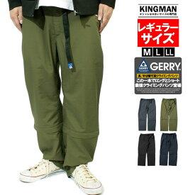 GERRY(ジェリー) クライミングパンツ メンズ 2WAY アウトドア ベルト付き ショートパンツ チノパンツ ハーフパンツ 短パン ロングパンツ ブランド ひざ下 膝下