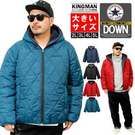 コンバース(CONVERSE) 中綿ジャケット メンズ 大きいサイズ 撥水加工 フード 裏ボア ロゴ 刺繍 ジップアップ ブルゾン ダウンジャケット 厚手 パーカー アウトドア ジャケット アウター ストリート系