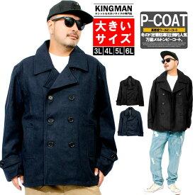 ピーコート メンズ 大きいサイズ 高密度 ウール メルトン ダブル ショート丈 Pコート ジャケット コート ブルゾン アウター ウールコート キレイめ 学生 ビジネス 厚手