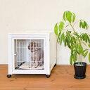 ペットケージ [ ペット ケージ ハウス AS60 ] 木製 小型犬 ゲージ おしゃれ 室内用 スライド屋根付き キャスター付き 日本製