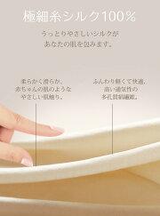 【新作】ショーツシルク100%極細糸フラワーレーススタンダード4色やさしいフィット感痛くならない絹下着吸湿速乾快適高い通気性ムレない敏感肌低刺激メール便送料無料
