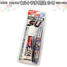 ウルトラ多用途SU クリヤー 04591(10mL) ハーバリウムボールペン作りに最適! ハンドメイド 手作り 手芸 ボンド 接着剤