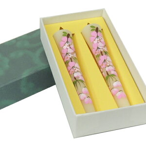 [仏壇・仏具] ゆうパケット 絵ろうそく4月桜 和ろうそく 手書きろうそく 季節の花 2本入り 贈答 贈答用
