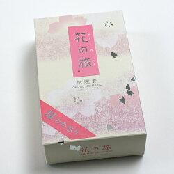 【木谷仏壇線香百選】奥野晴明堂花の旅桜