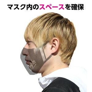 【七夕限定ポイント5倍】\FashionTHESALE10%OFF/ランニングマスクスポーツ夏用夏苦しくない息がしやすい日本製ランニングマラソンジョギングランニングマスクランナー用スポーツマスク「Jogtube(R)マスク」黒ネイビーグレー抗菌速乾呼吸しやすい