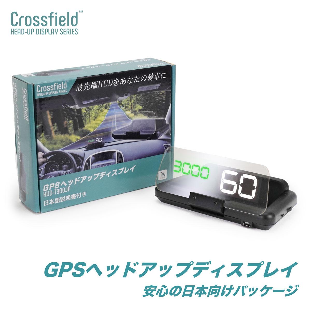 HUD ヘッドアップディスプレイ 投影 スピードメーター デジタル プロジェクター GPSタイプ 最先端モデル 近未来 T900