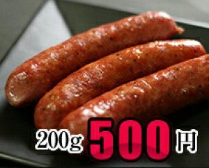【自家製】手作りフランクソーセージ 3本入り 200g キザキ特製、脂の甘味が広がる、極上の美味さ!バーベキュー、焼肉に! BBQ