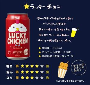カバー付黄桜バラエティービール7種8缶セット
