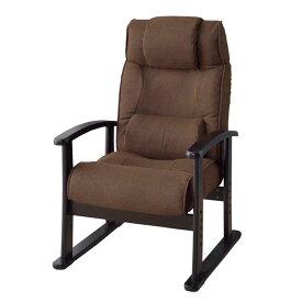 楽々チェア RKC-38BR RKC-38GY RKC-38GR リクライニング 高さ4段階 レバー式リクライニング 敬老の日 座椅子 リラックスチェア 書斎 椅子 布製 ファブリック座椅子 高さ調整 パーソナルチェア 1人掛けソファ 母の日 父の日 高座椅子 高級感 上品 魅力的