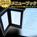 Hikarumenu380295-201