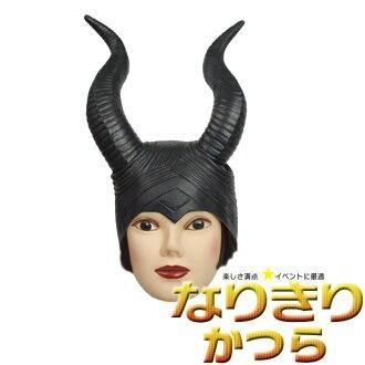 horned devil wig headdress devil horns horn devil monster symbol wig party halloween costume cody toy - Devil Horns For Halloween