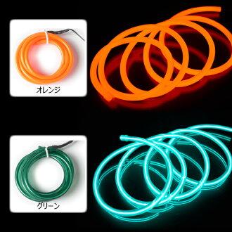 kmmart | Rakuten Global Market: Glowing EL wire single diameter 5 ...