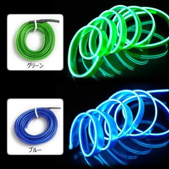 kmmart | Rakuten Global Market: Glowing EL wire fin type single ...