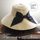つば広ブレードキャペリン【送料無料】帽子 レディース 麦わら帽子 つば広 春夏 UVカット 紫外線対策 日よけ 日除け …