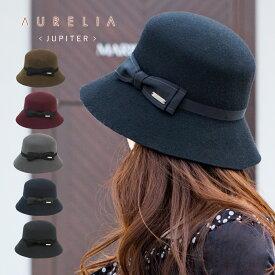 Aurelia ウールフェルト ジャパンメイド クローシュ【日本製】【送料無料】 帽子 レディース 母の日 2021 ギフト