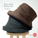 グレンチェックバケットハット【日本製】【メール便対応】帽子 レディース 秋冬 大きいサイズ