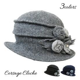 【CT01】ウールフェルト*コサージュクロッシェ【送料無料】 帽子 レディース 母の日 2021 ギフト