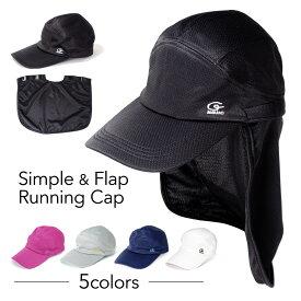 JAGURO日除け付きシンプルランニングキャップ 帽子 レディース 母の日 2021 ギフト 父の日