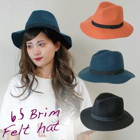 【着後レビューで特典付き!】フェルトハット中折れ帽子【送料無料】 帽子 レディース 母の日 父の日 2021 ギフト