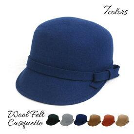 ウールフェルト*キャスケット帽子 レディース 母の日 2021 ギフト