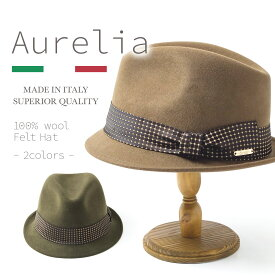 Aurelia フェルトハット中折れ ドットリボン【送料無料】 帽子 レディース 母の日 2021 ギフト 父の日