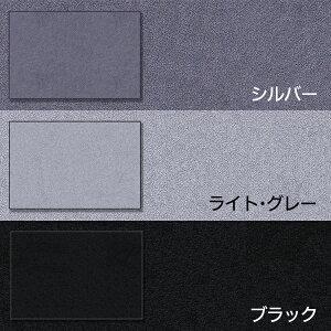 玄関マットスタンダードマットS|屋外外屋内室内ドアマットエントランスマットずれない滑り止め洗える業務用大きいロングウォッシャブル吸水無地国産日本製クリーンテックスKleen-Tex